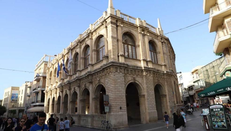 Ορκίζεται το νέο Δημοτικό Συμβούλιο Ηρακλείου