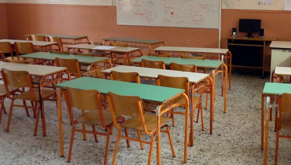 Ένταση σε δημοτικό σχολείο - Έσπασαν το κινητό της δασκάλας