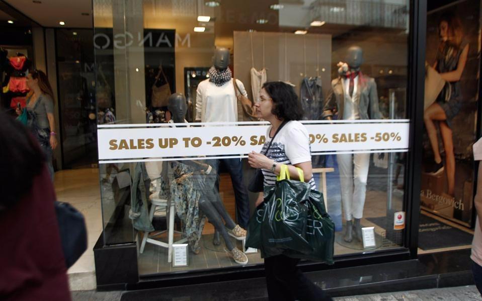 Αρχίζουν από σημερα οι χειμερινές εκπτώσεις στα εμπορικά καταστήματα- Ελπίζουν οι επιχειρηματίες...
