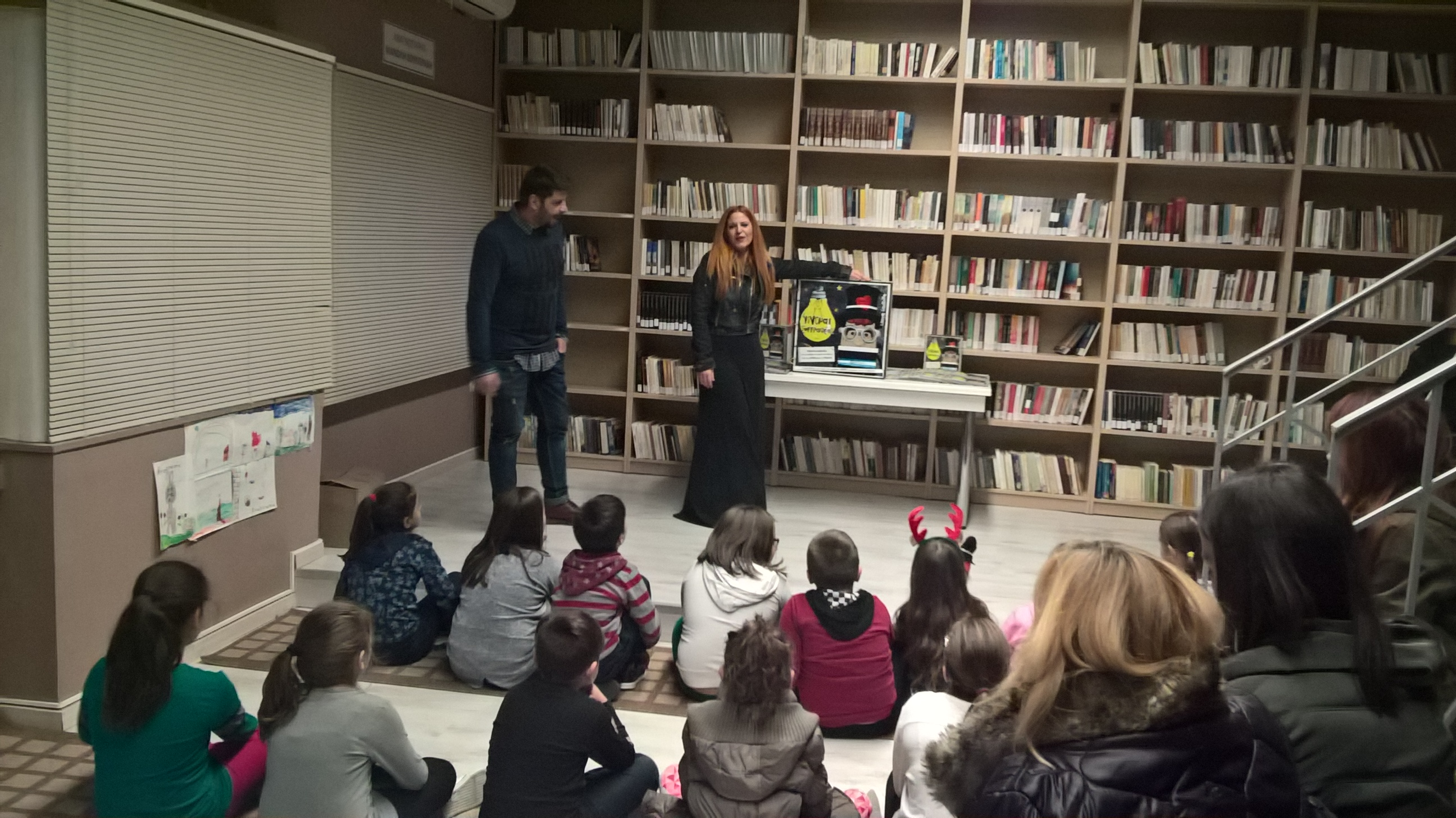«Γίνομαι συγγραφέας» της Κλαίρης Καμπάνη στη Δημοτική Βιβλιοθήκη Μαλεβιζίου