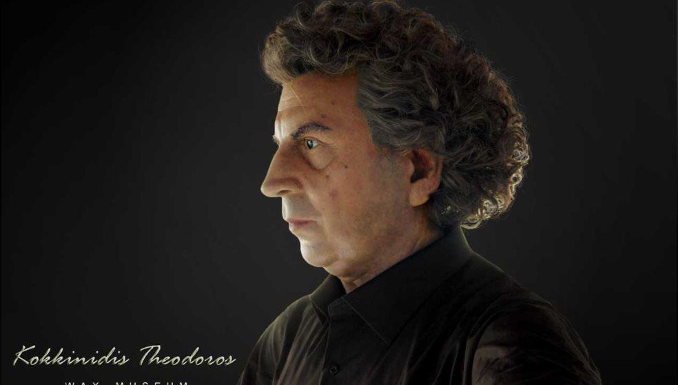 Ένα εντυπωσιακό κέρινο ομοίωμα έχει πλέον ο Μίκης Θεοδωράκης