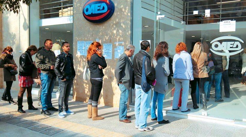 Ξεπέρασαν το 1 εκατ. οι εγγεγραμμένοι άνεργοι το Νοέμβριο