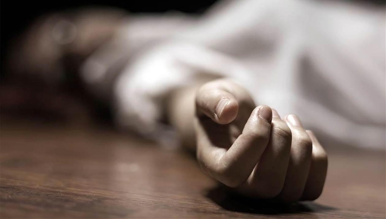 Ηλικιωμένη στην Πάτρα ζούσε με το νεκρό σύζυγό της