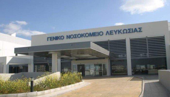 Μαθητής στην Κύπρο έπεσε από τον πρώτο όροφο του σχολείου του