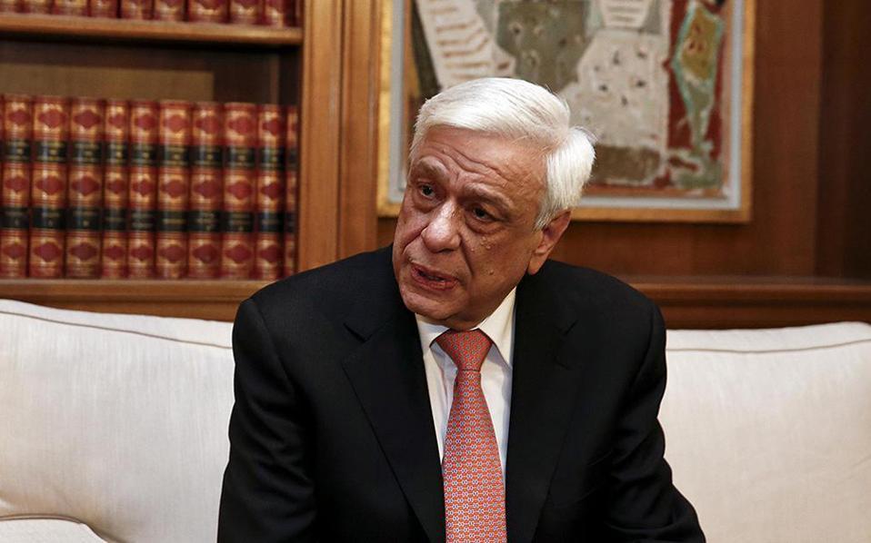 Παυλόπουλος: «Ουδείς μπορεί να αμφισβητεί χωρίς κυρώσεις τη Συνθήκη της Λωζάνης»