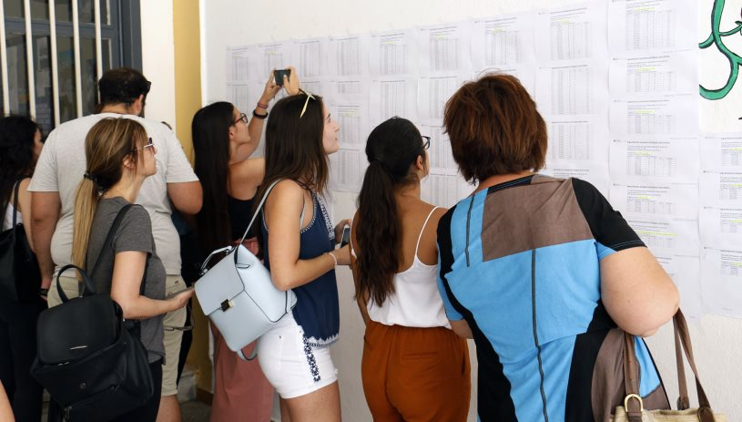 Πανελλήνιες εξετάσεις: Τέλος στην αγωνία - Σήμερα οι βαθμολογίες
