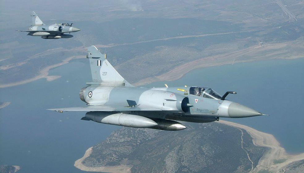 Πτώση μαχητικού αεροσκάφους της Πολεμικής Αεροπορίας