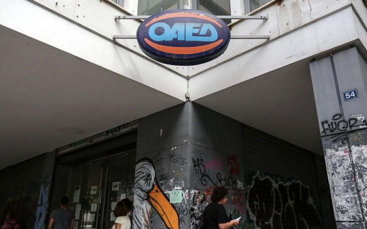 Κατάρτιση δύο ξεχωριστών προγραμμάτων απασχόλησης από τον ΟΑΕΔ