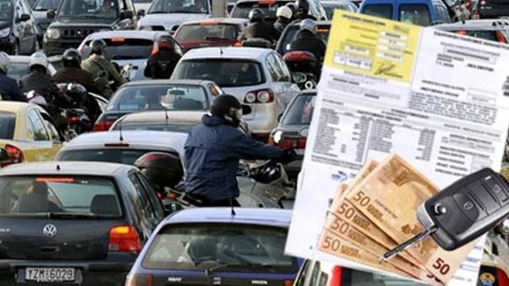 Έρχονται χιλιάδες... μπιλιετάκια για τα ανασφάλιστα οχήματα και στην Κρήτη