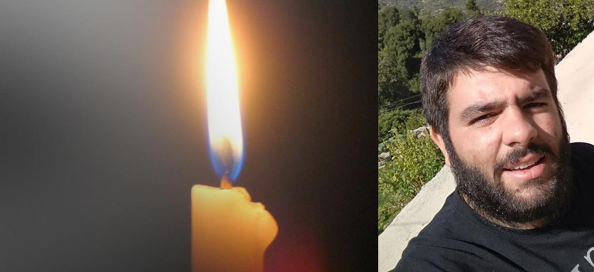 Στο πένθος τα Χανιά από τον άδικο χαμό του 22χρονου