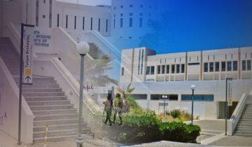 460.000 ευρώ στα Πανεπιστημιακά ιδρύματα της Κρήτης