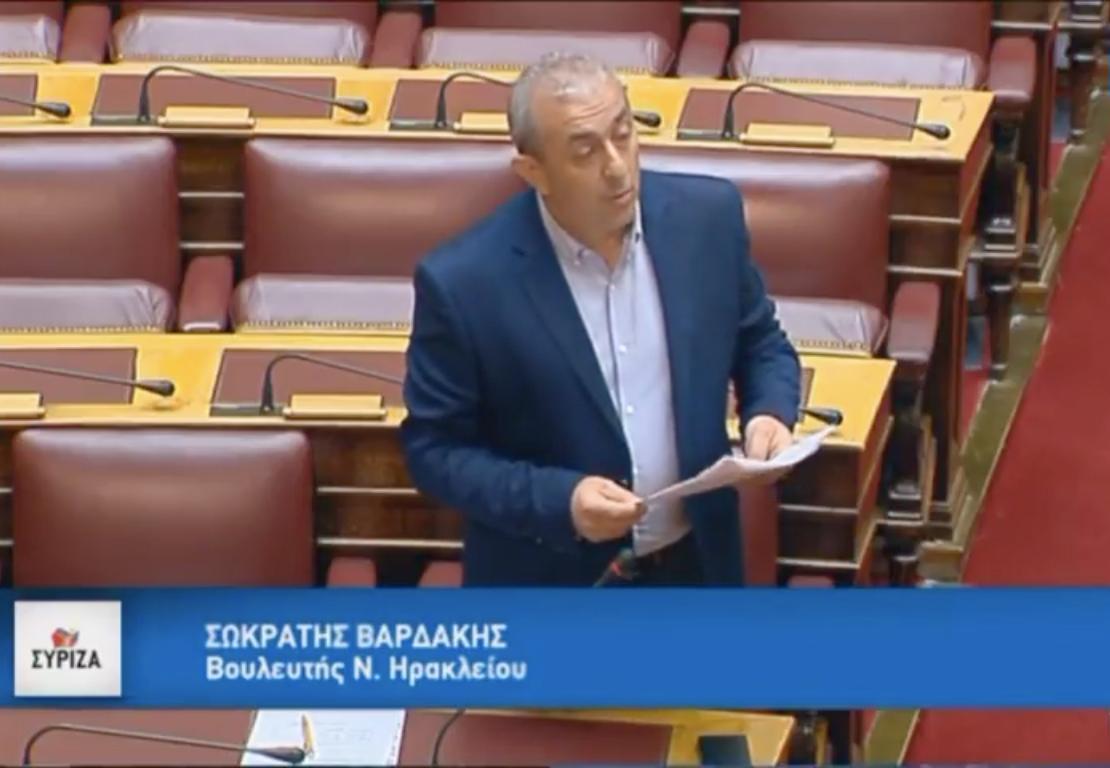 Συζητήθηκε στη Βουλή η επίκαιρη ερώτηση του Σ Βαρδάκη για τα προγράμματα μετεκπαίδευσης στον τουριστικό τομέα