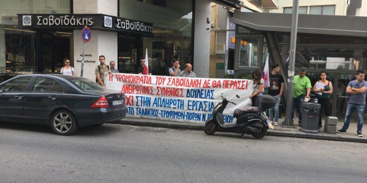 Διαμαρτυρία για την απόλυση της εγκύου