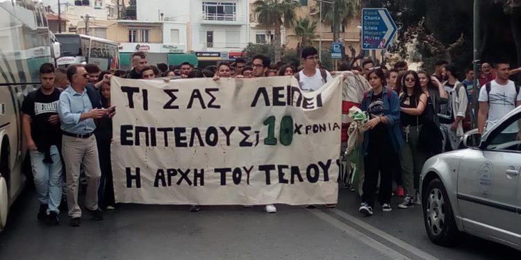 Σύσκεψη για τα προβλήματα σχολικής στέγης στο Ηράκλειο