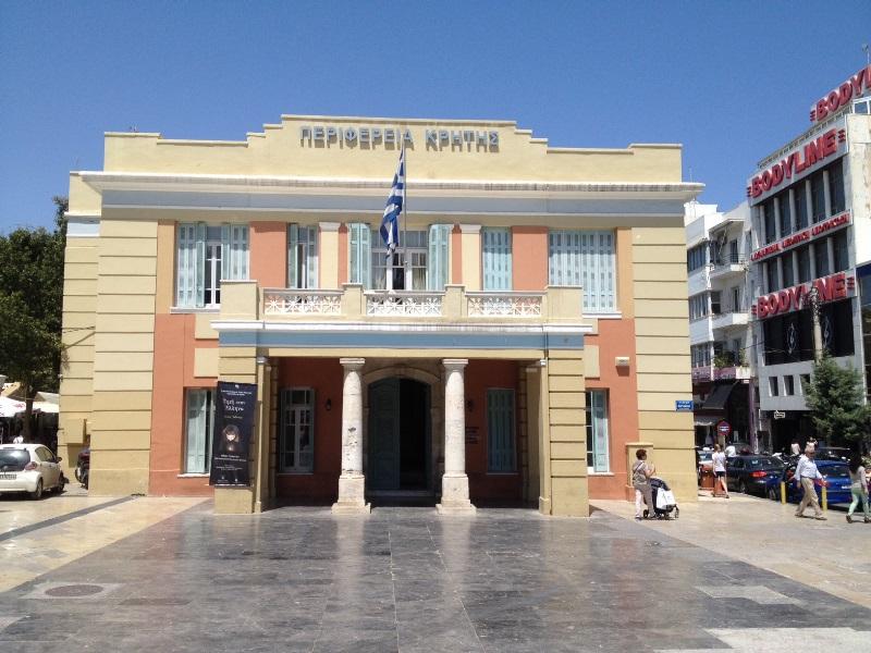 Περιφέρεια Κρήτης: Οχι στη Βια των γυναικων