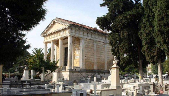 Σκότωσαν ζώα μέσα στο Κοιμητήριο του Αγίου Κωνσταντίνου (φωτο)