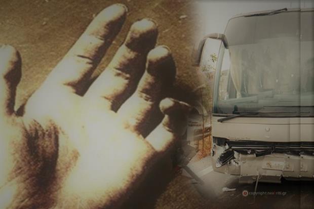 Η απόφαση για το φονικό τροχαίο: Φορτωτής σκότωσε 53χρονο