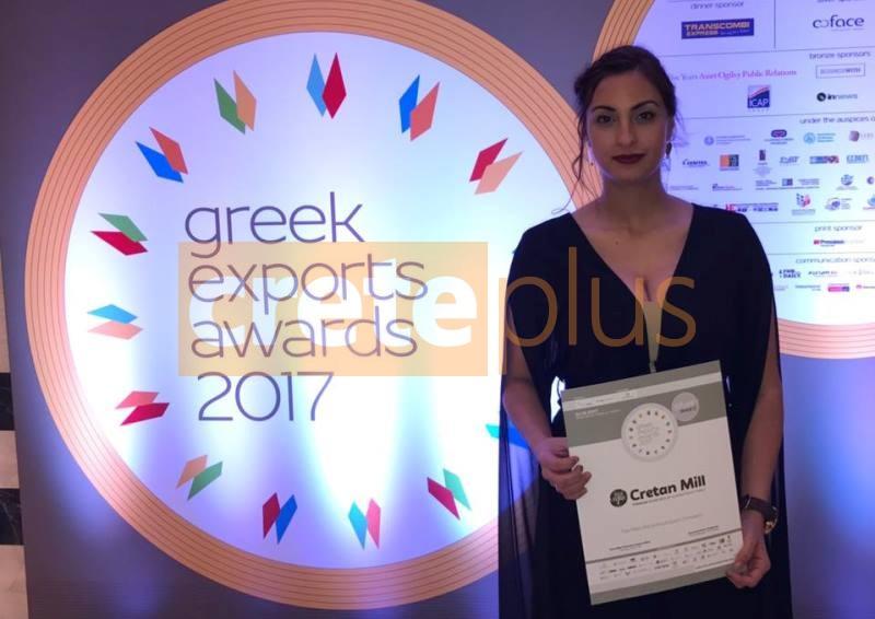 Mια ακόμη κορυφαία διάκριση η κορυφαία εταιρεία- Silver Award για την Cretan Olive Mill!