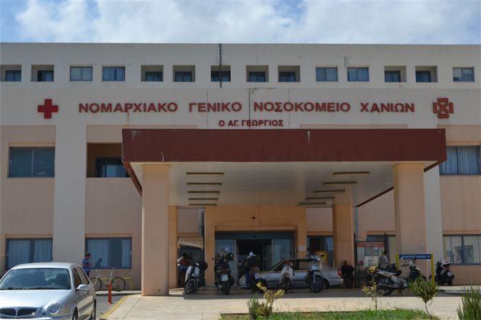 Επεμβάσεις Χειρουργικής Θώρακος για πρώτη φορά στο Γ.Ν. Χανίων