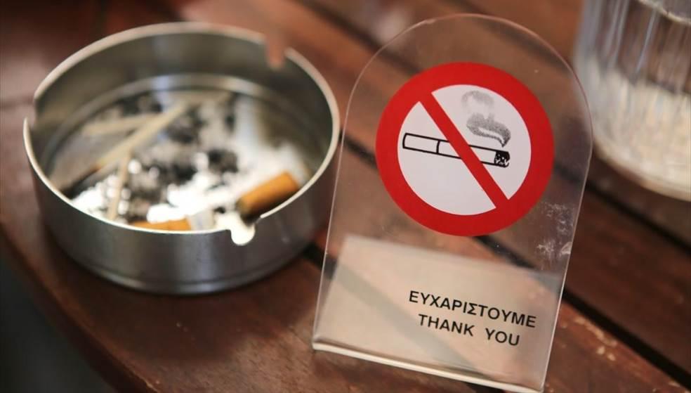 Αντικαπνιστικός Νόμος: Γιατί δεν «έπεσαν» πρόστιμα στο Ρέθυμνο;