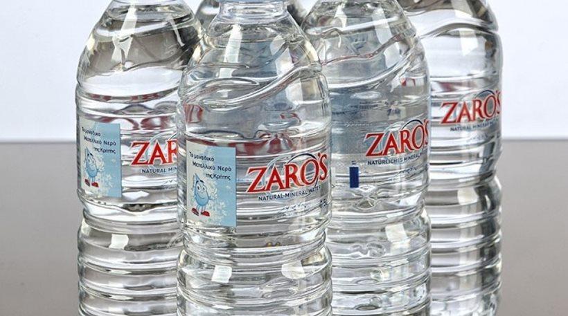 Οι 1.000 μικρομέτοχοι του ZARO'S- Η πορεία και η κατάκτηση της κορυφής