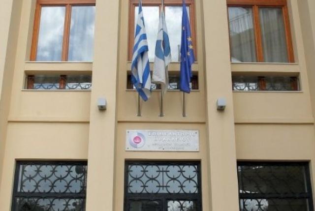 Δεύτερη ενημερωτική εκδήλωση του Τοπικού Σχεδίου Απασχόλησης του Δήμου Ηράκλειου