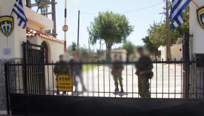 Τι φέρεται οτι είπε ο στρατιώτης που άνοιξε πυρ στο στρατόπεδο Μάλεμε