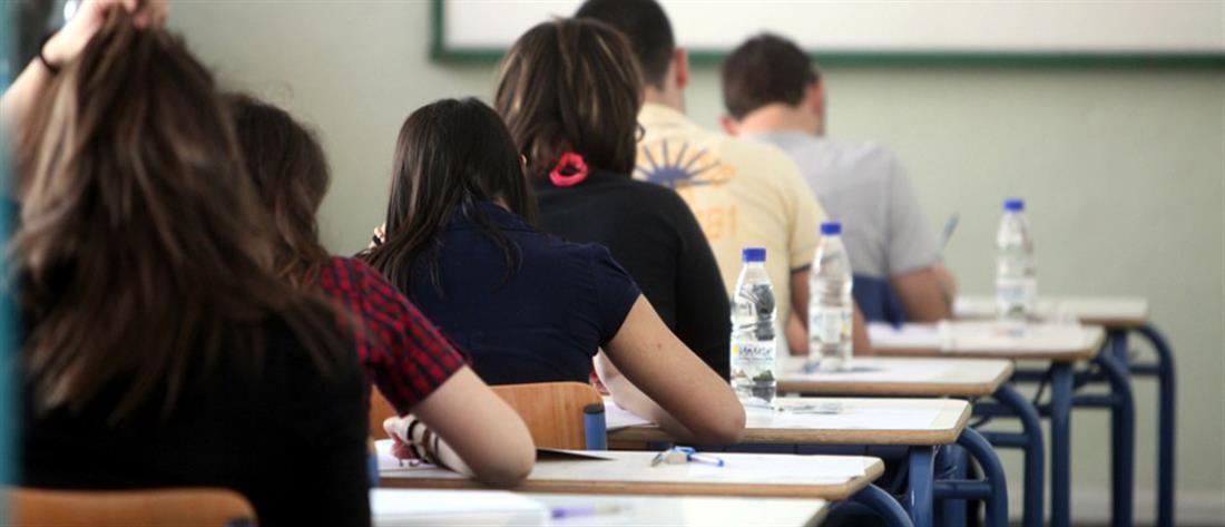 Πανελλήνιες εξετάσεις: Ανοίγει σήμερα η… αυλαία για τα ΕΠΑΛ