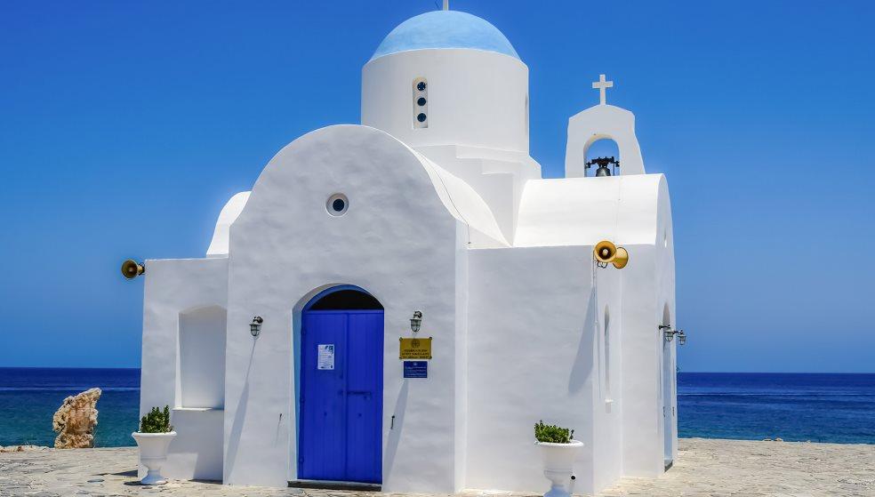 Πότε «πέφτει» φέτος η ημέρα του Αγίου Πνεύματος & για ποιους είναι αργία;