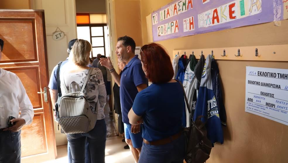 Β' γύρος Εκλογών: Τα σχολεία της Κρήτης που θα παραμείνουν ανοιχτά