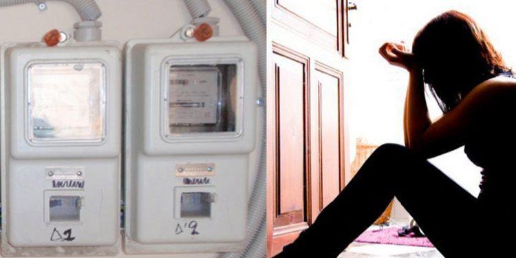 Άνεργη με σύζυγο με αναπηρία ζει στο σκοτάδι στις Γούβες – Η ΔΕΗ της έκοψε το ρεύμα