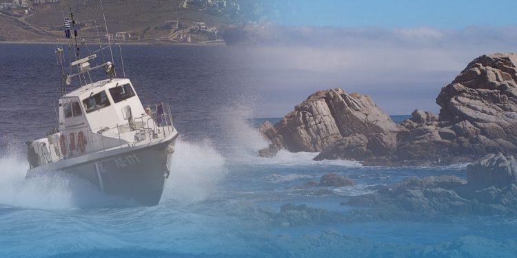 Χάθηκαν στη θάλασσα – Τους εντόπισαν πάνω σε βραχονησίδα
