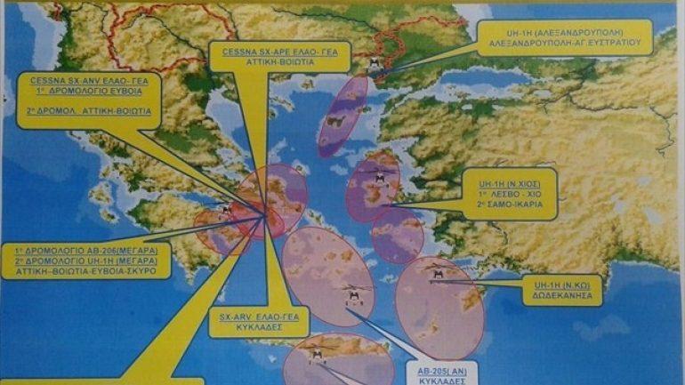 Και στην Κρήτη πτήσεις δασοπροστασίας των Ενόπλων Δυνάμεων