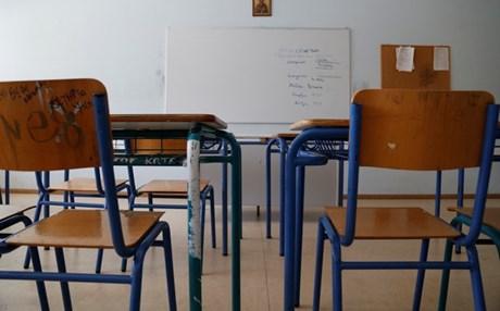 Πολλά τα προβληματα στα σχολεία της Καντάνου
