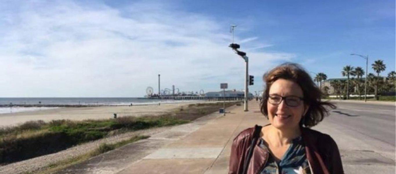 Πάλεψε για την ζωή της η Αμερικανίδα βιολόγος