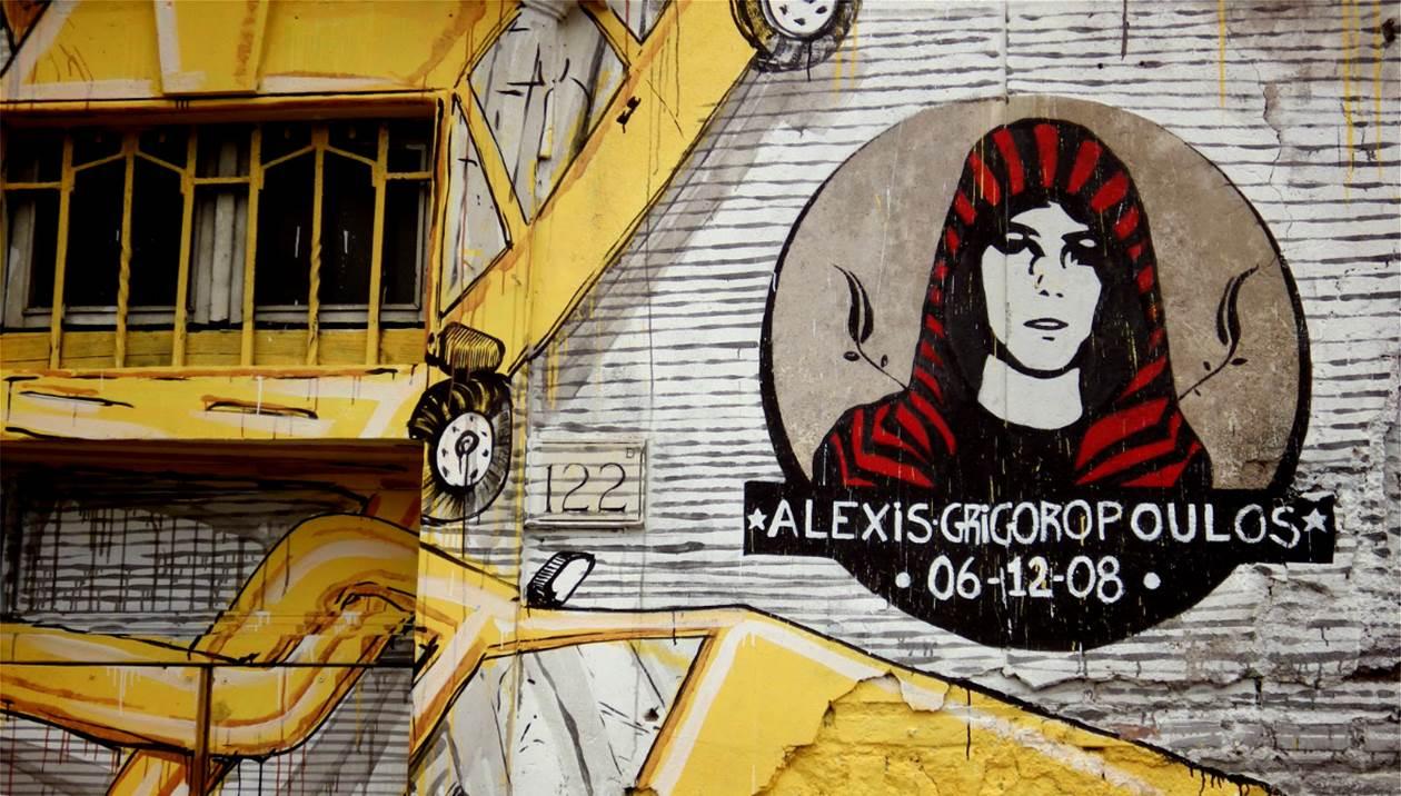 10 χρόνια από τη δολοφονία Γρηγορόπουλου: Οι πορείες που θα γίνουν στην Κρήτη