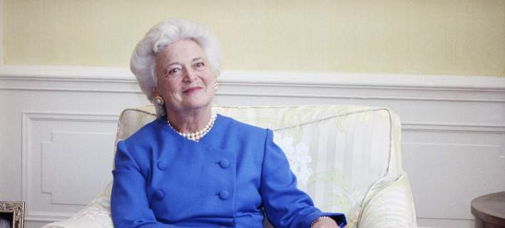 Εφυγε από τη ζωή η πρώην Πρώτη Κυρία των ΗΠΑ, Μπάρμπαρα Μπους