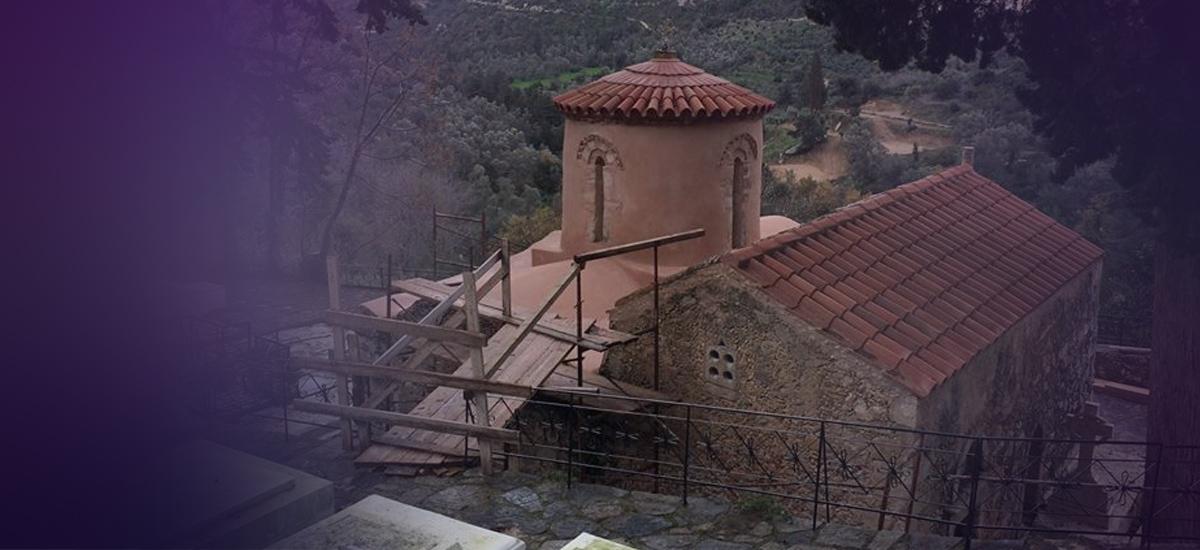 «Κατέστρεψαν» βυζαντινή εκκλησία