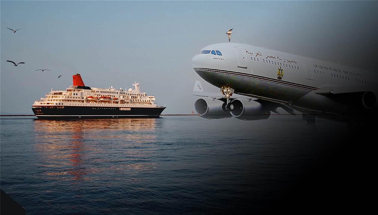 Έτσι θα ταξιδεύουμε με τα πλοία - Όλα τα νέα μέτρα