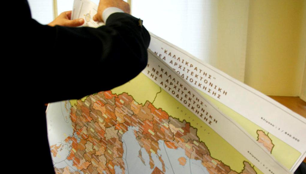 Κρήτη: Προσλήψεις 530 εργαζόμενων στην Αυτοδιοίκηση