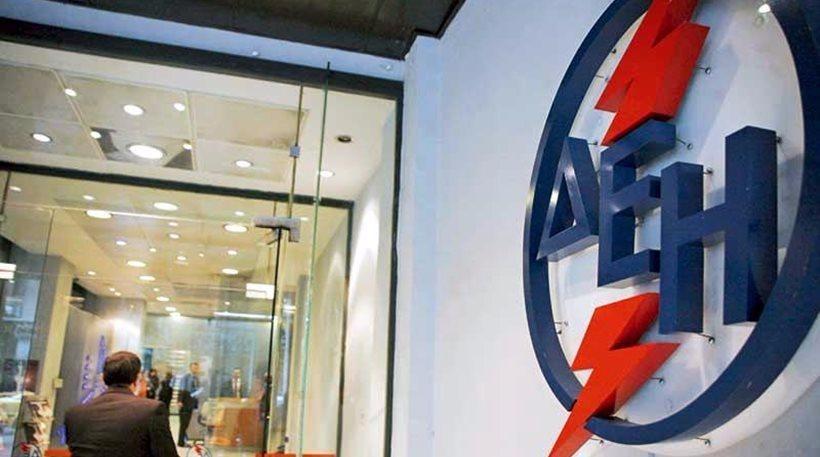 ΔΕΗ: Πάει περίπατο η «αξιοποίηση», επιμένουν για πώληση οι δανειστές