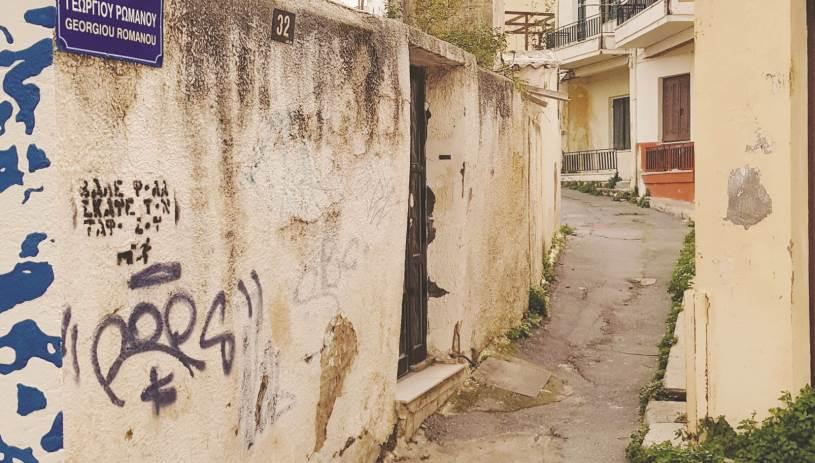 Επιστολή - «γροθιά στο στομάχι» για τα σοκάκια της παλιάς πόλης του Ηρακλείου