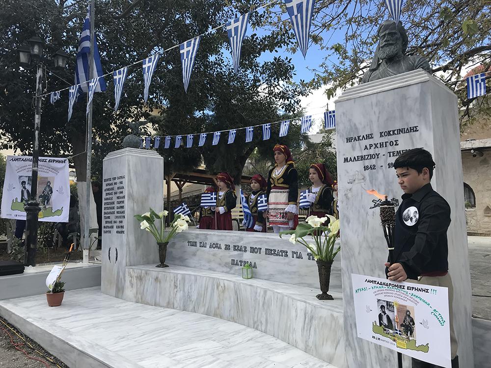 Τίμησαν τη μνήμη του Οπλαρχηγού Ηρακλή Κοκκινίδη στο Κεραμούτσι