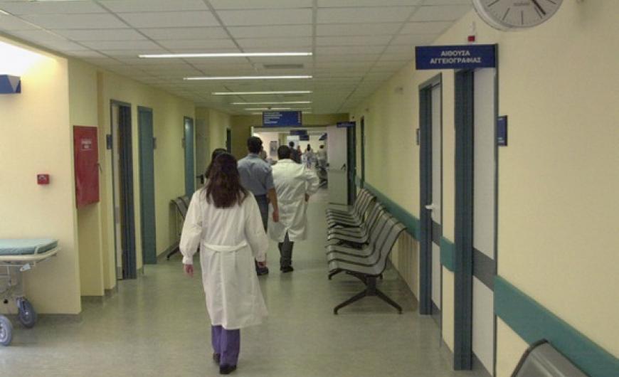 Προσλήψεις γιατρών σε νοσοκομείο της Κρήτης