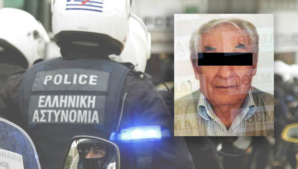 Καλογρέζα: Τι απαντά η χήρα του Κρητικού υπερτυχερού που αυτοκτόνησε