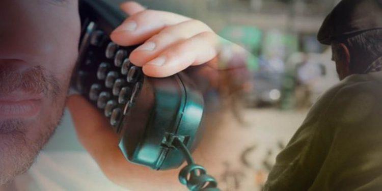 Λασίθι: Συνεχίζονται οι απόπειρες εξαπάτησης μέσω τηλεφώνου