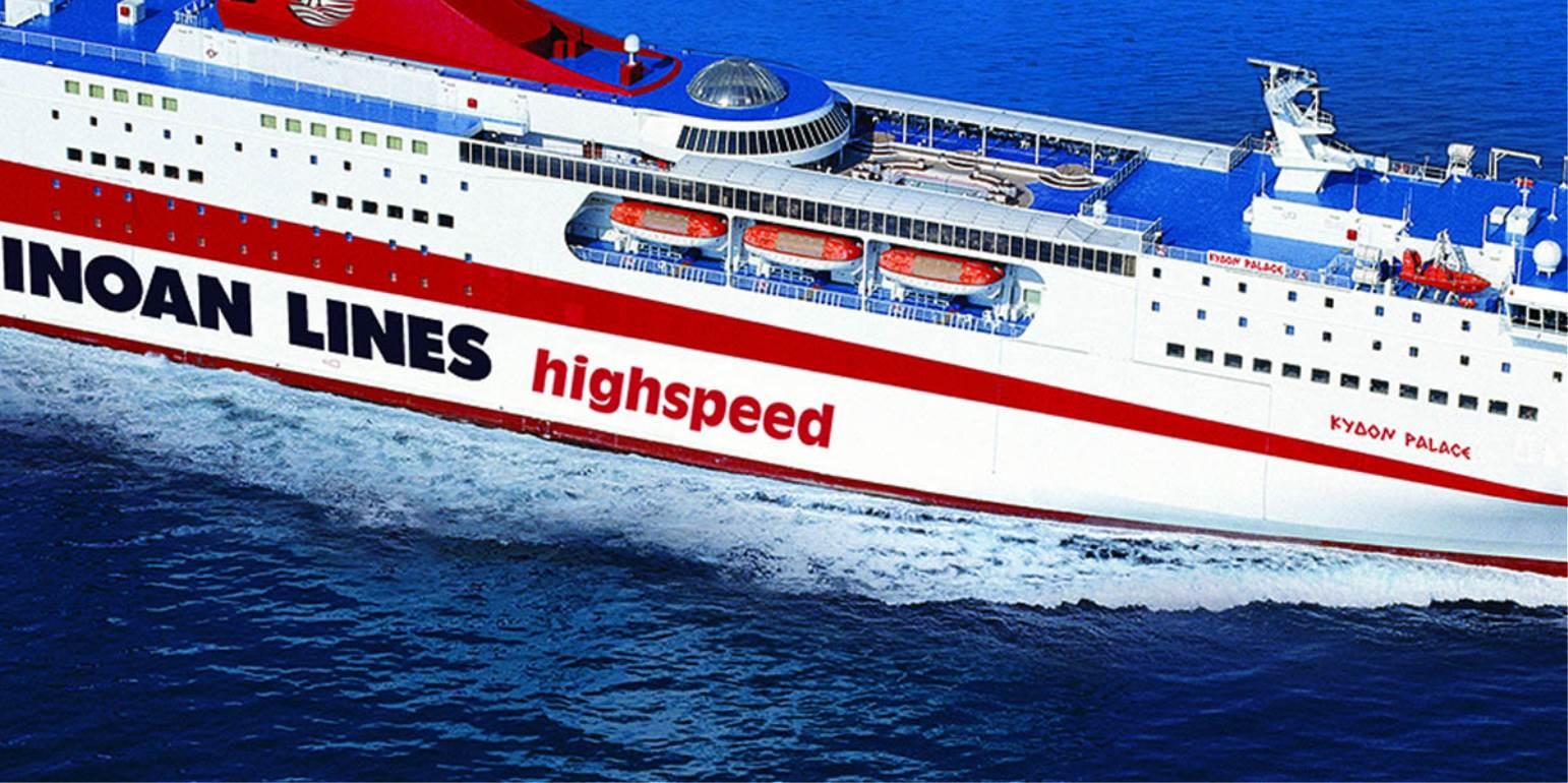 Ανακοίνωση των Μινωικών Γραμμών για τον 48χρονο ναυτικό με κορωνοϊό στο Ρέθυμνο