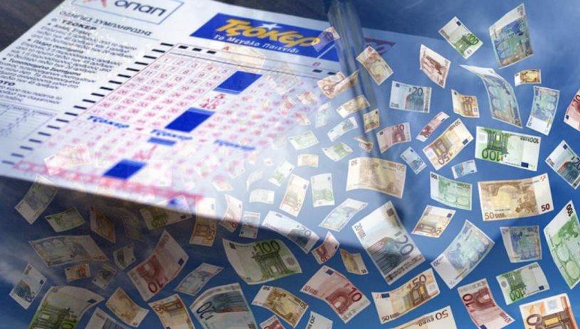 Τζόκερ: Νέος κροίσος 6,7 εκατομμυρίων ευρώ μέσω… διαδικτύου