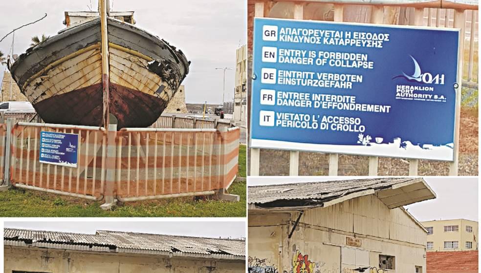 Επιστολή ΟΛΗ για σαπισμένο σκάφος και στέγη από αμίαντο στο λιμάνι