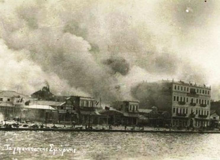 Ημέρας Εθνικής Μνήμης της Γενοκτονίας των Ελλήνων της Μικράς Ασίας από το Τουρκικό Κράτος